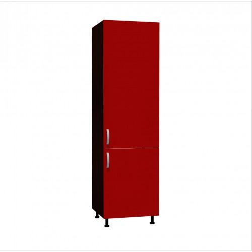 Corp pentru frigider incorporabil Zebra rosu imagine spectral.ro