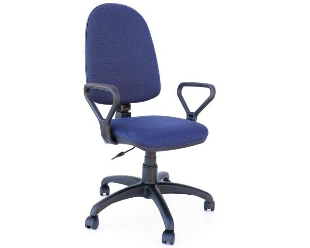 Scaun Confort Negru/Albastru